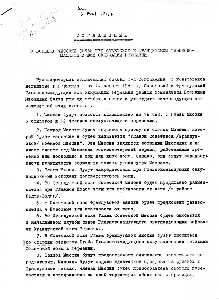 acoords. en russe. 1.jpg