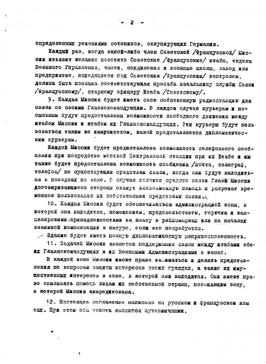 acoords. en russe. 2.jpg