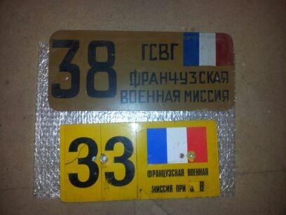 petite histoires des plaques de nos voitures 2 -2.jpg
