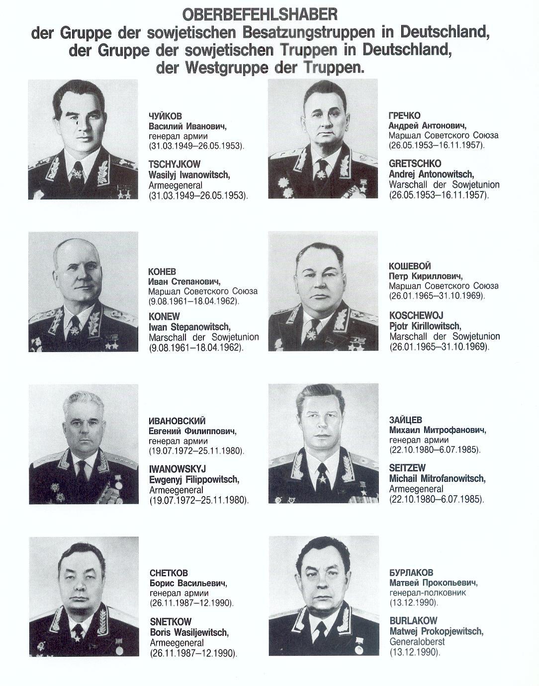 Les commandants en chef du GFSA