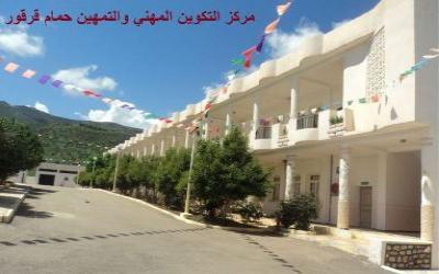 CFPA Hammam Guergour