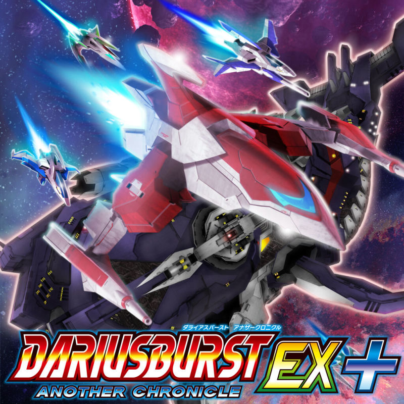 719064-dariusburst-another-chronicle-ex-nintendo-switch-front-cover