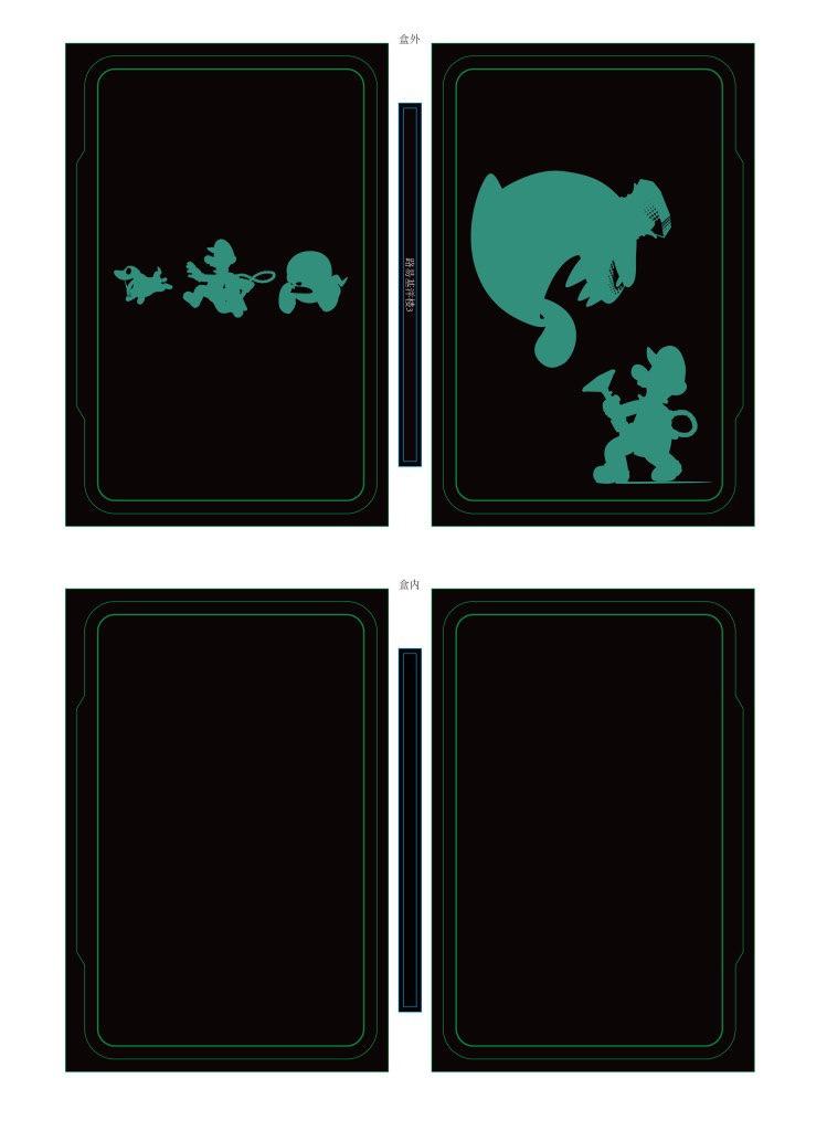 Steelbook Luigi's Mansion 3