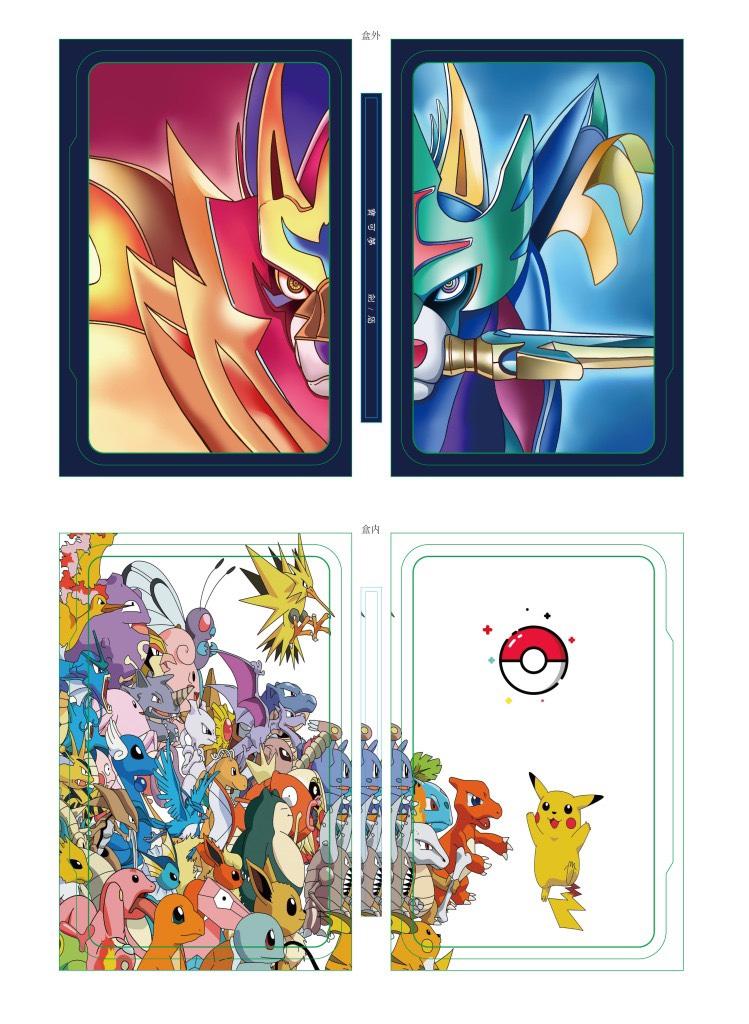 Steelbook Pokémon Epée et Bouclier