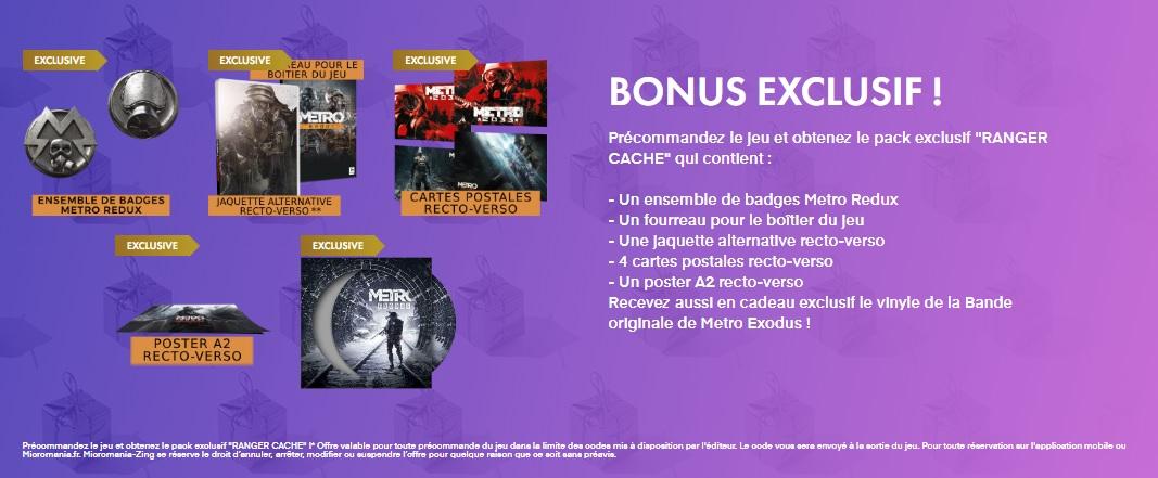 bonus-metro