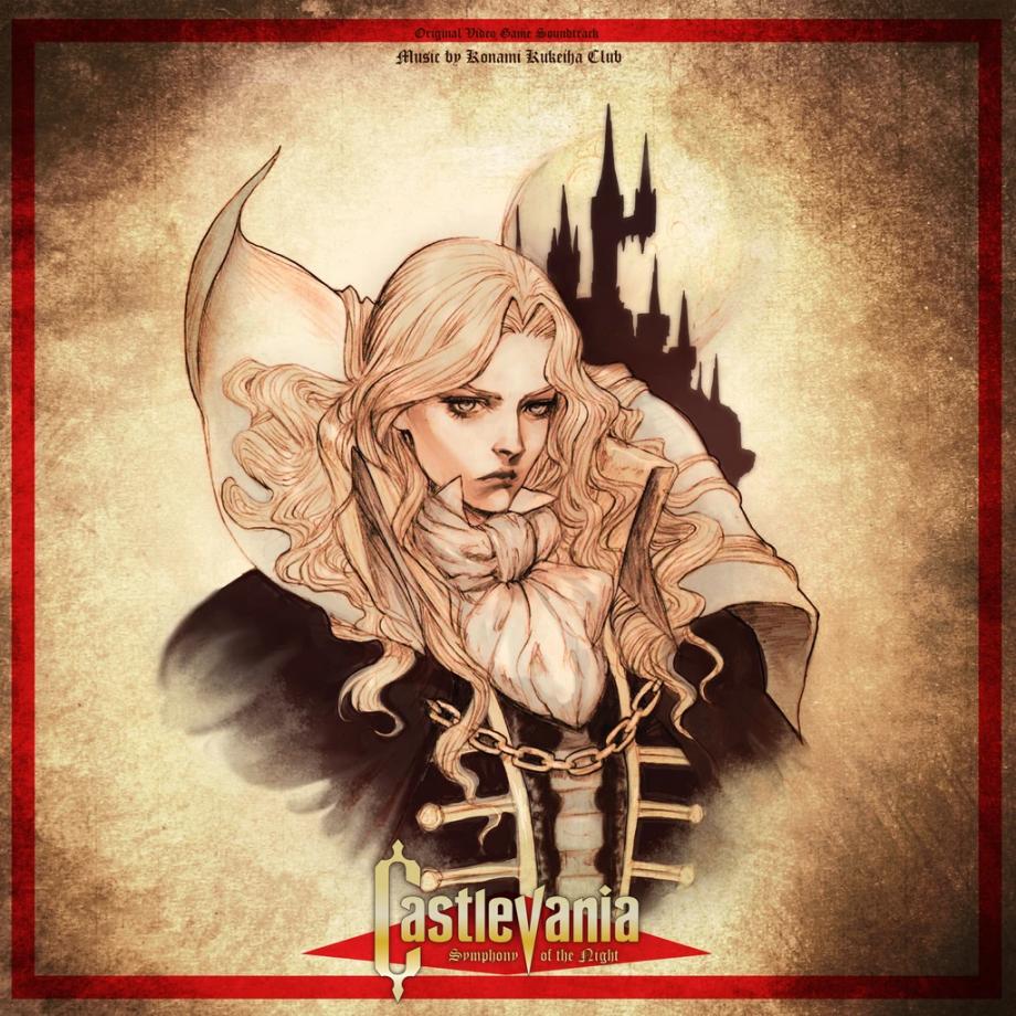 CastlevaniaSymphonyoftheNight-justforgames