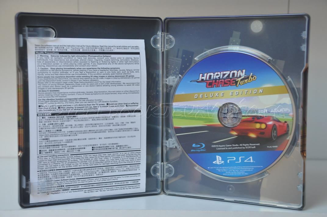 futurepak-horizon-chase-turbo-6