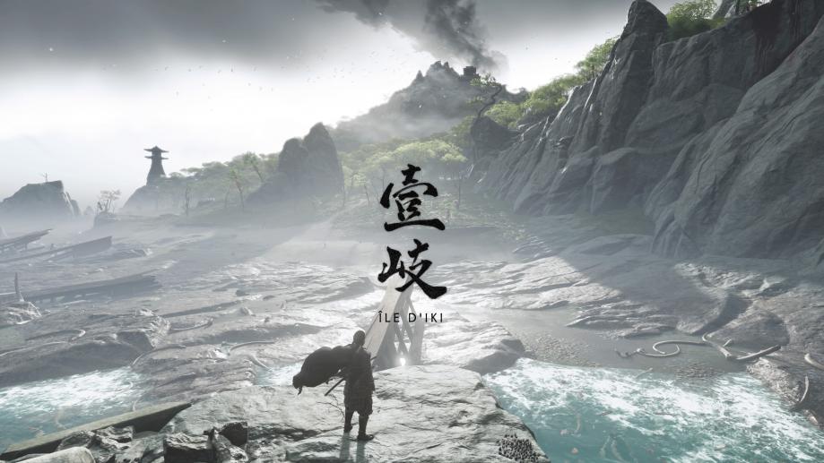 Ghost of Tsushima_20210821150152