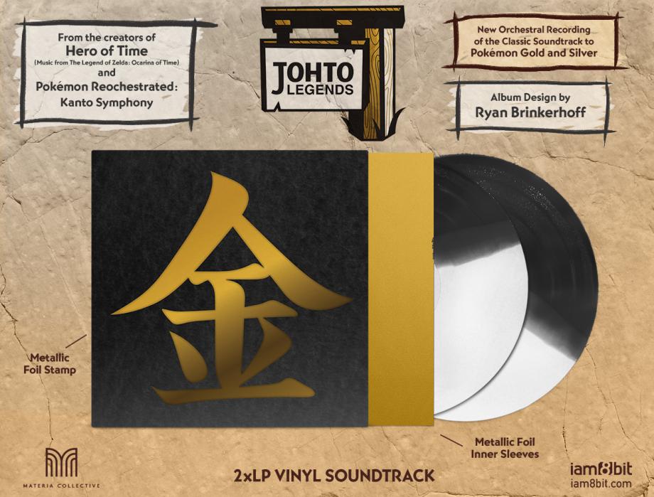 JohtoLegends_Vinyl_Front_5bc6189b-fffd-418d-b8e3-8e5317997858