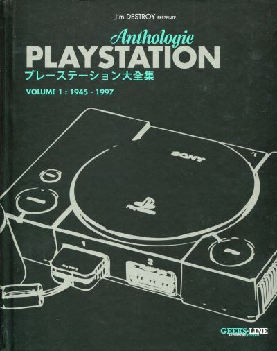 Playstation-Anthologie-Volume-1