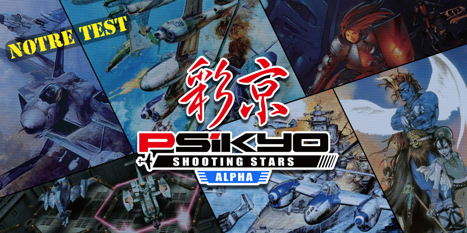 Psikyo Shooting Stars ALPHA Limited Edition (1)