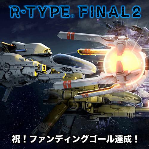RTYPEFINAL2_eyecatch