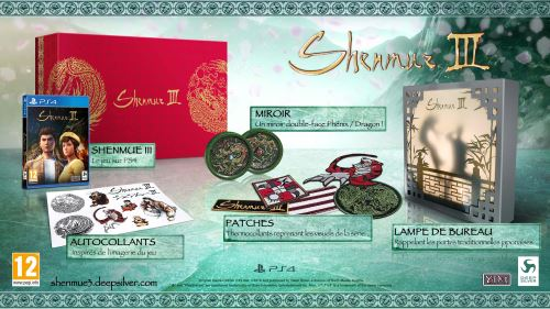Shenmue-III-Edition-Collector-PS4