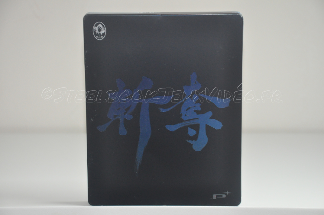 steelbook-metal-gear-1