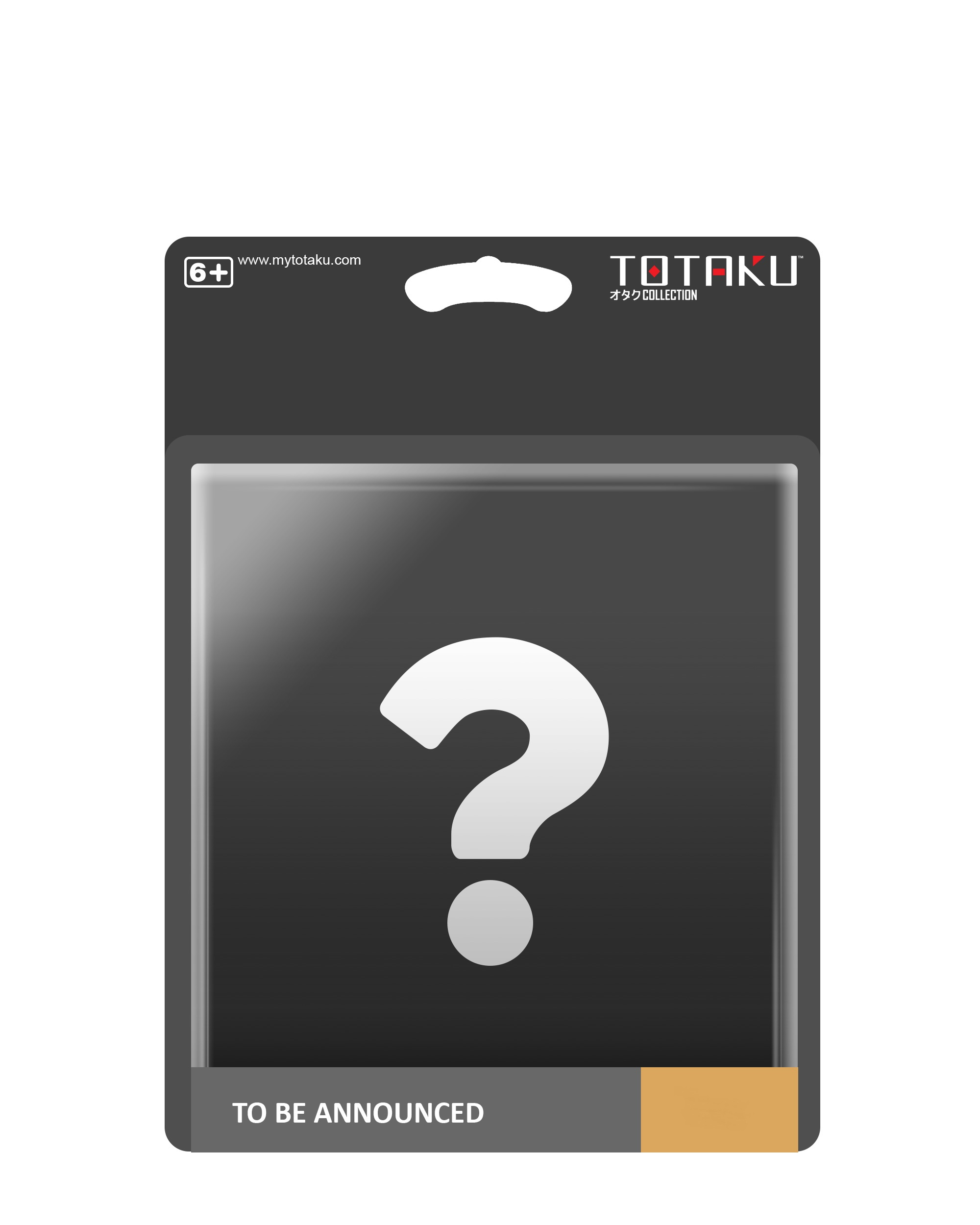 TOTAKU_Question_BOX-14-20190723092145048