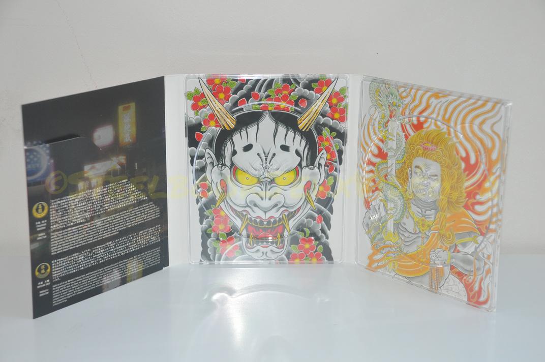 yakuza-collection-13