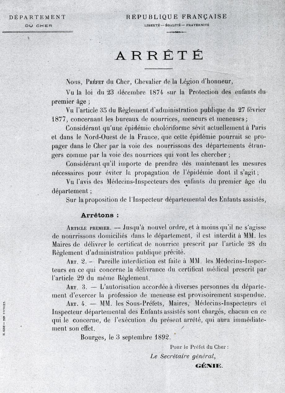Archives municipales de Lignières - I/59