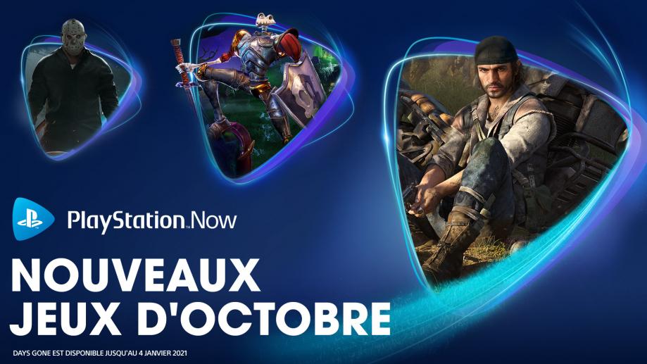 PS Now - Octobre 2020