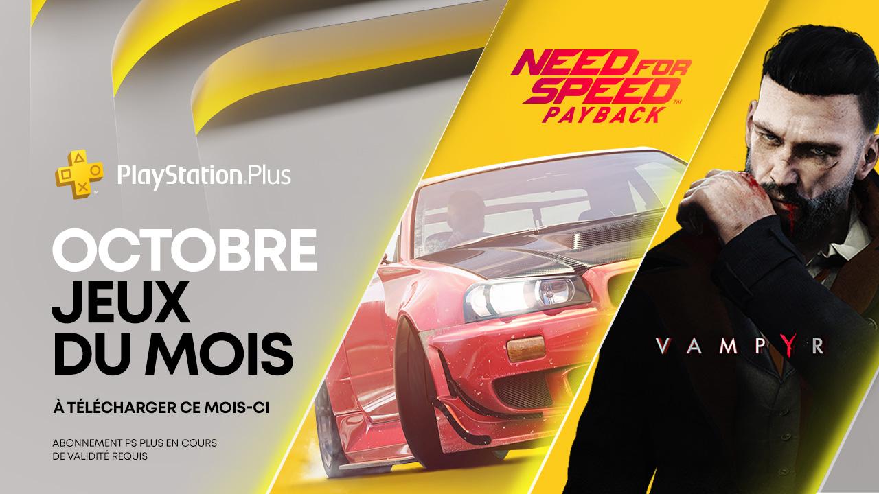 PS Plus - Octobre 2020