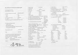 Demande de certificat de conformité KIA