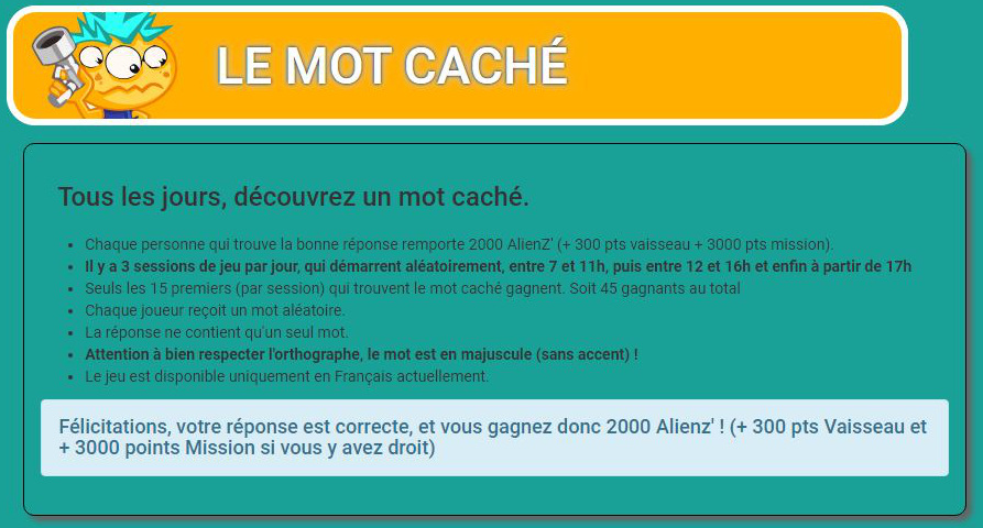 150221motcache