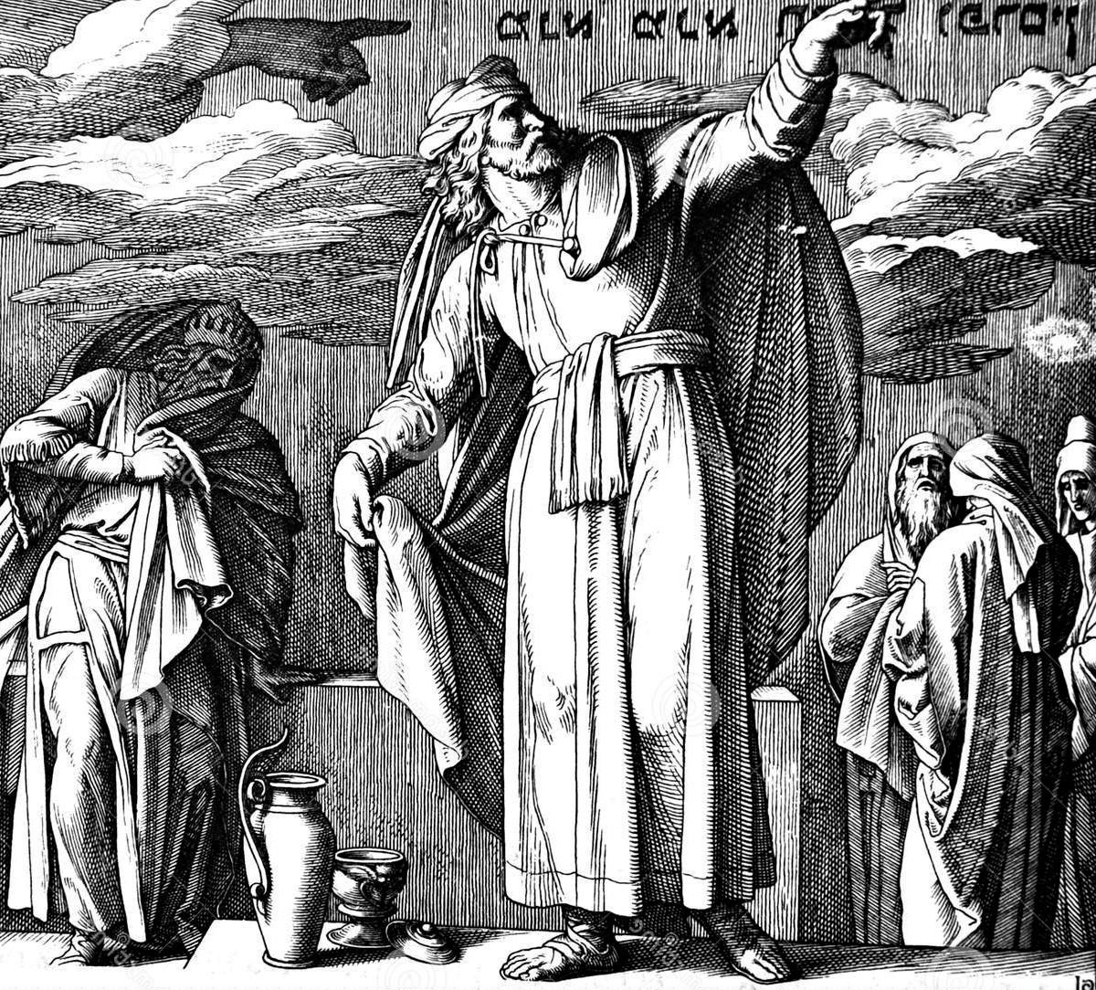 le-prophète-daniel-inscription-sur-le-mur-69560660.jpg