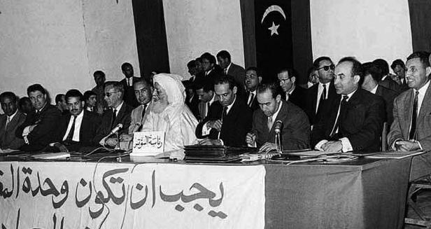 2ème congrès de l'UNFP